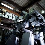 прототипов KURATAS японского робота 5