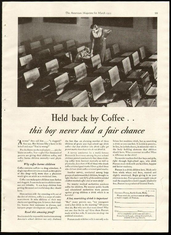 Не пейте кофе