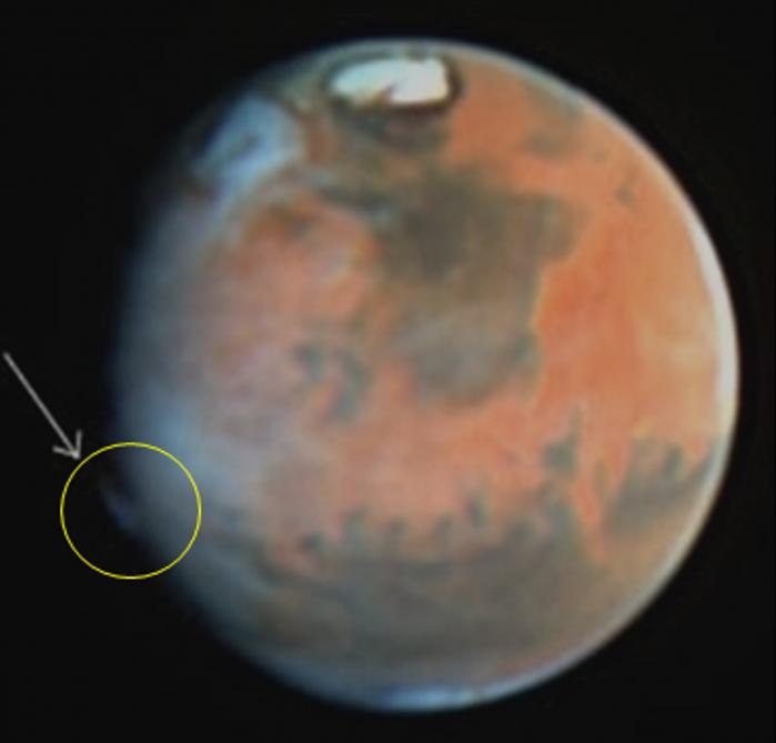 Марсианское сияние