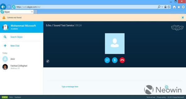 Skype в браузере