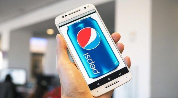 Пепси-П1