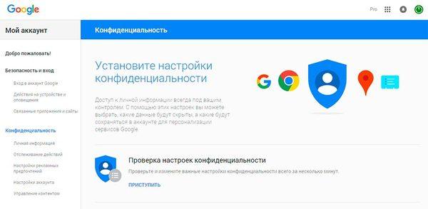 2GB Google Drive