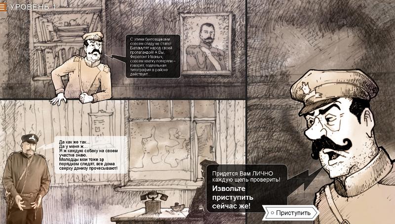 ФОТО 5. Музей истории
