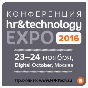 1478877381_300h300_technologyexpo-2016