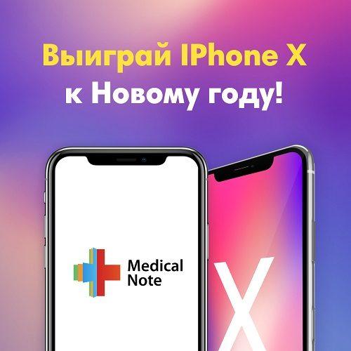 1513257354_banery-dlya-vk-i-fb2