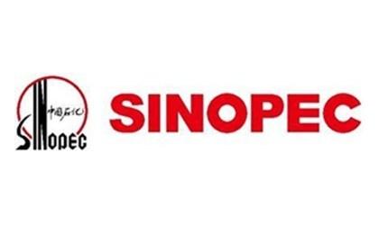 Sinopec развивает водородную энергетику для создания экологичной химической компании