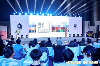 Dongguan 3F публикует доклад о тенденциях цветового оформления мебели 2021-2022 гг.