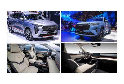 Дебют двух звездных моделей HAVAL на Автосалоне в Шанхае 2021: демонстрация технологий GWM