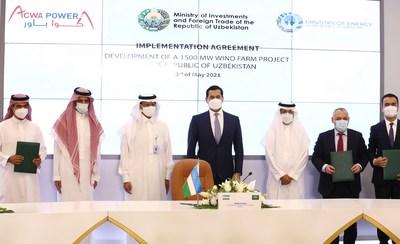 ACWA Power расширяет присутствие в Центральной Азии за счет крупнейшей ВЭС в регионе