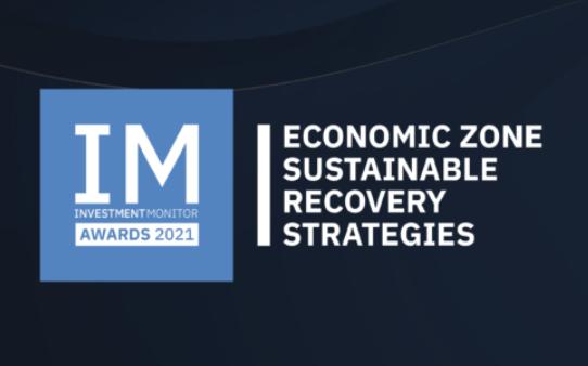 ОЭЗ «Иннополис» получила международную награду за поддержку стартапов