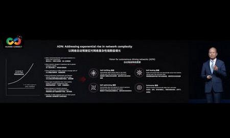 Huawei представляет первую в отрасли сеть автономного вождения L3.5 для дата-центров