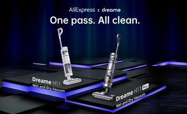 Dreame Technology представит новый пылесос для сухой и влажной уборки